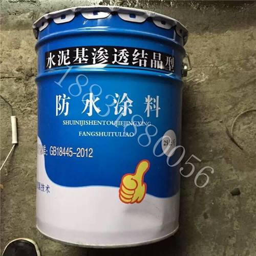 长春渗透结晶防水材料厂家@长春渗透结晶防水材料厂家报价