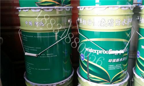 郑州单组份聚氨酯防水涂料厂家@郑州防水涂料厂家报价