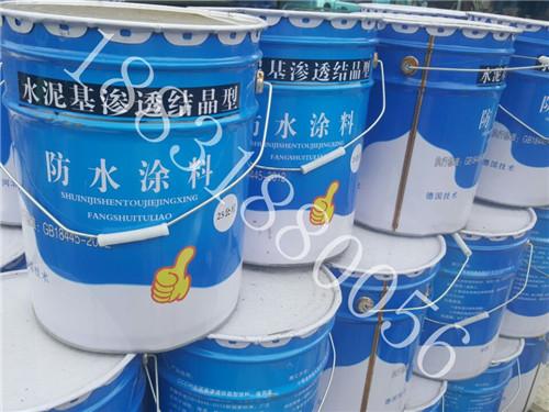 河北渗透结晶防水材料供应商@衡水橡胶止水带厂家