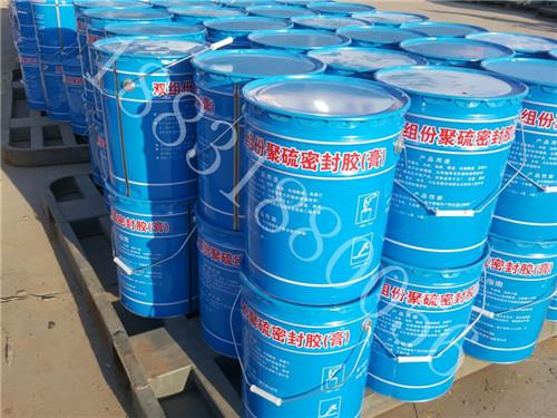 通州自流平型双组份聚硫密封膏价格@衡水橡胶止水带厂家