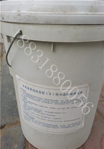 芜湖哪里有渗透结晶防水材料卖@芜湖渗透结晶防水材料厂家
