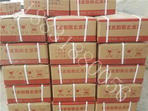 杨浦BW缓膨加网止水条厂家@杨浦BW缓膨加网止水条价格