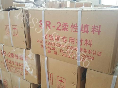 漳州哪里有柔性填料厂家@漳州柔性填料厂家