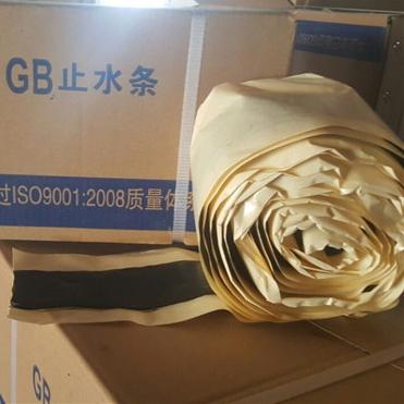 GB复合止水条-上海GB复合止水条-GB复合止水条生产厂家