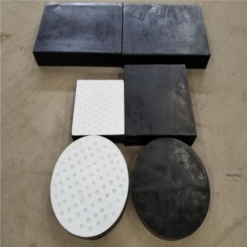 衡水矩形四氟板式橡胶支座厂家批发
