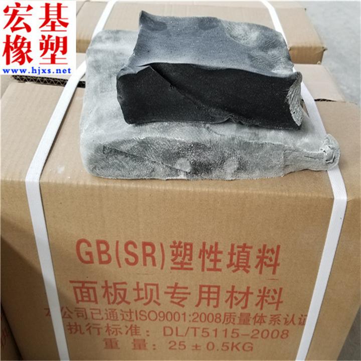 清浦柔性填料GB柔性填料面板坝止水材料厂家