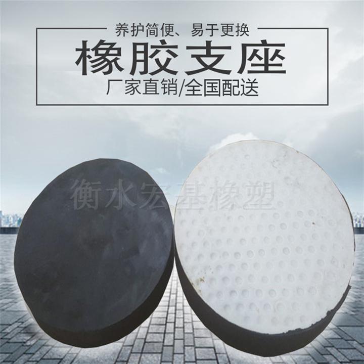 广陵GJZ板式橡胶支座矩形GJZ板式橡胶支座生产厂家