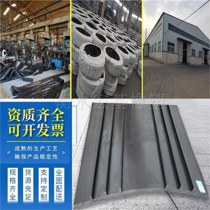 漳州沉降缝中埋式橡胶止水带300宽中埋式橡胶止水带厂家直销