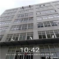 资阳保洁公司电话ㄨ 资阳外墙清洗电话