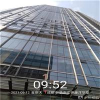 资阳外墙防水工程∮ 资阳高空外墙专业清洗