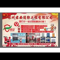 晋江君安消防工程有限公司:消防工程安装