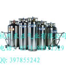 杭州液氦 浙江液氦供�� 杜瓦罐 MRI�S修