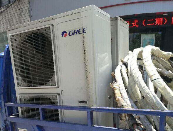 诸城空调移机