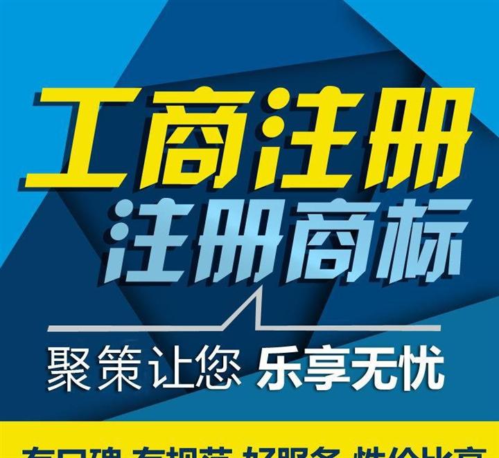 铜仁代办公司注销@铜仁工商注册