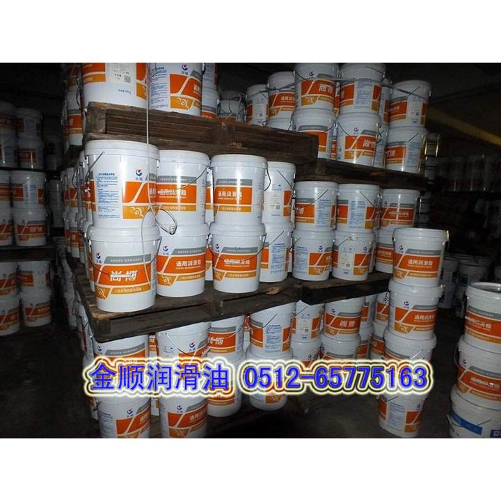 长城二硫化钼锂基润滑脂,苏州长城润滑脂,苏州润滑脂