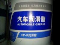 长城MP锂基润滑脂 ,苏州长城润滑脂,苏州润滑脂