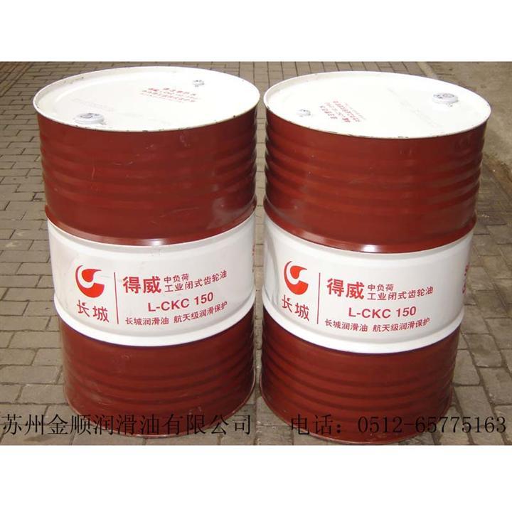 长城CKD重负荷工业齿轮油,长城齿轮油,苏州齿轮油,苏州润滑油