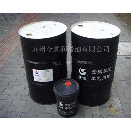 长城U8101普通淬火油,苏州淬火油,苏州金属加工油,苏州水基切削液-