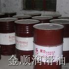 长城32#抗磨液压油|苏州抗磨液压油批发|苏州抗磨液压油价格|苏州抗磨液压油