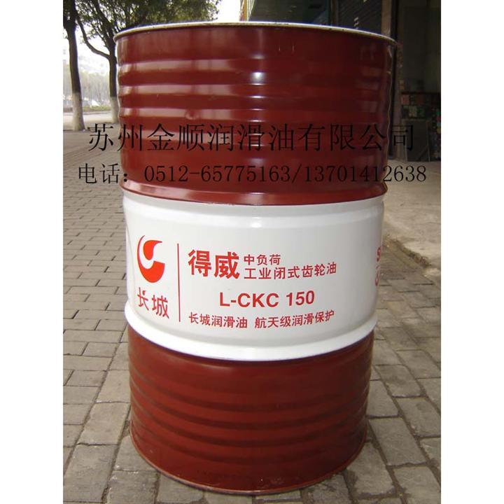 长城齿轮油|苏州长城齿轮油批发|苏州长城齿轮油价格|苏州长城齿轮油