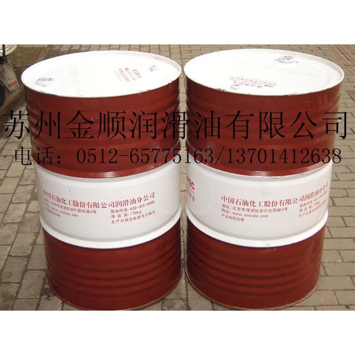 长城CKC150#齿轮油|苏州长城齿轮油批发|苏州长城齿轮油价格|苏州长城齿轮油