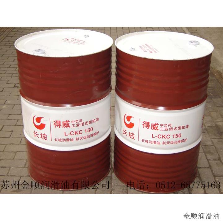 长城CKD重负荷齿轮油|苏州长城齿轮油批发|苏州长城齿轮油价格|长城齿轮油