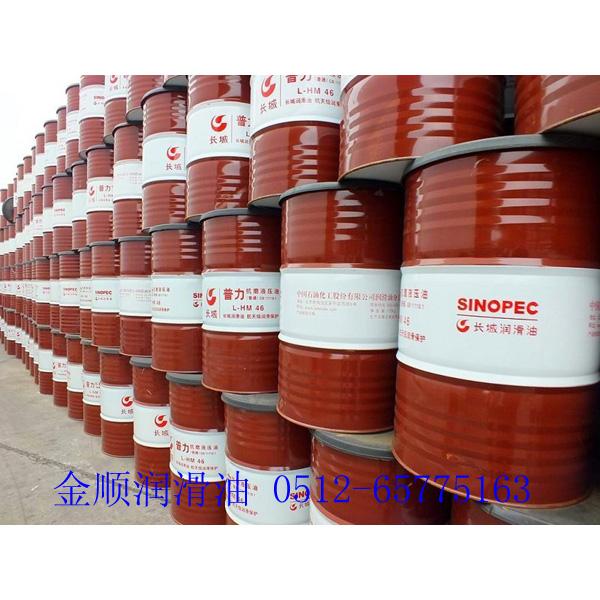 苏州润滑油作用|苏州润滑油批发|苏州润滑油价格|润滑油