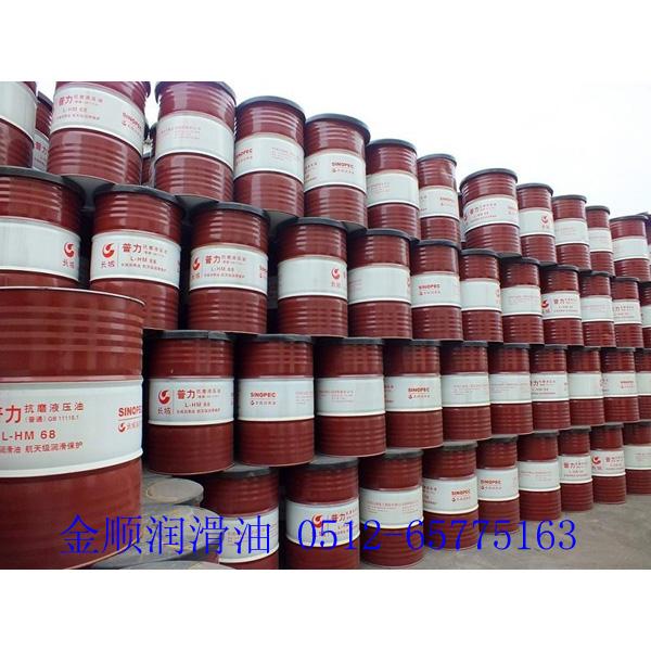 苏州润滑油|苏州润滑油批发|苏州润滑油价格|润滑油