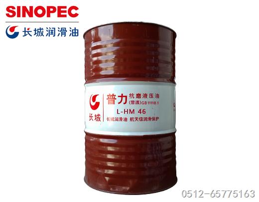 03苏州润滑油|苏州润滑油批发|苏州润滑油价格|润滑油