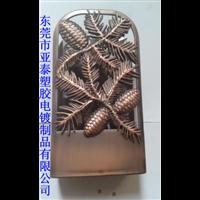 塑胶工艺品水电镀哑红古铜