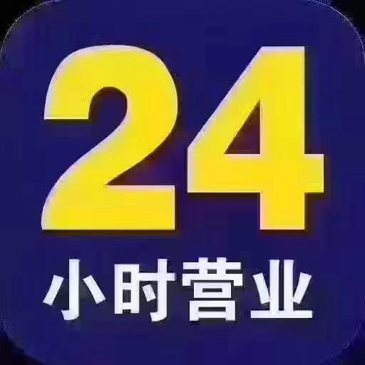 崇左吊�租�U┃�O�渥赓U公司24小�r服��