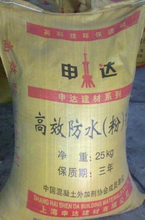 申达防水粉