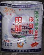 申龙益胶泥嵌缝剂