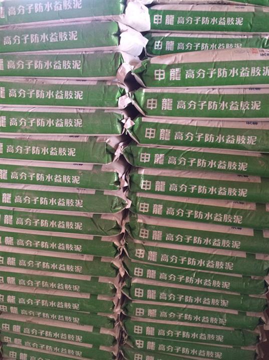 申龙益胶泥