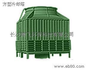 方型冷�s塔