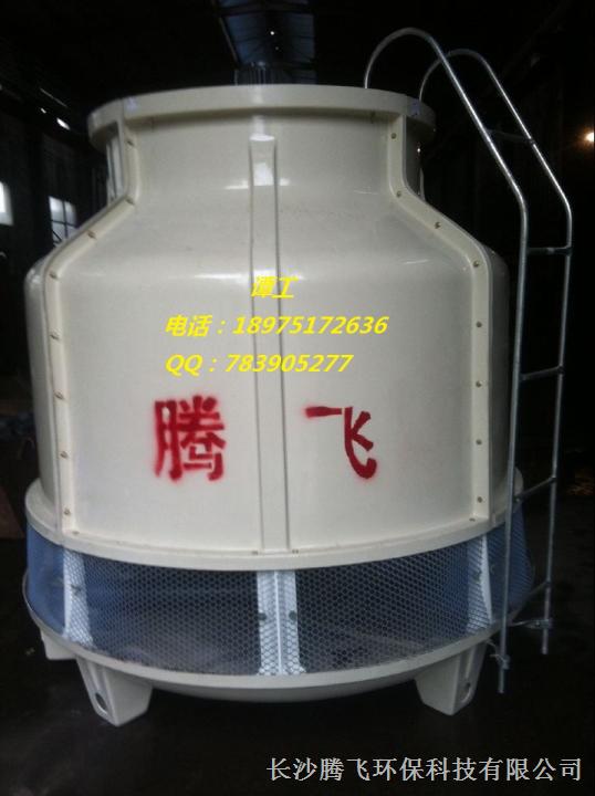 湖南郴州小型冷�s塔|湖南�L沙小型冷�s塔