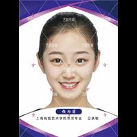 新疆艺考培训