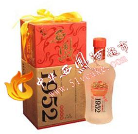 西凤酒1952系类产品