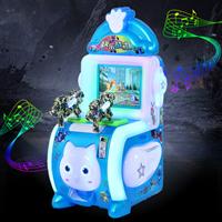 新款快乐战士厂家发货儿童投币游戏机