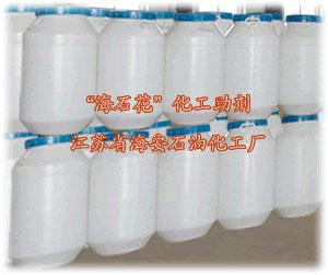 涤纶分散匀染剂9801(匀染剂GS)
