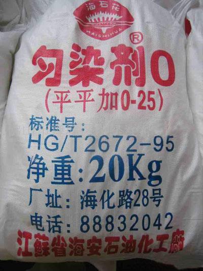 匀染剂O,平平加O-25,X-102