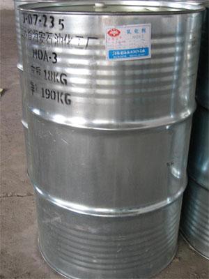 乳化剂MOA-3,4,7,9,15,20,20