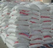 福建纺织印染助剂厂家直销价格