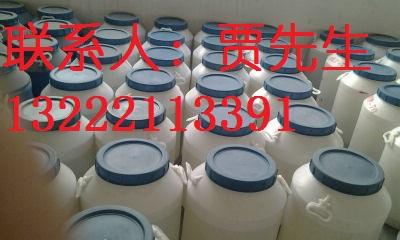 氨基硅油乳化��AMM、AMH