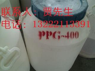 聚丙二醇PPG系列
