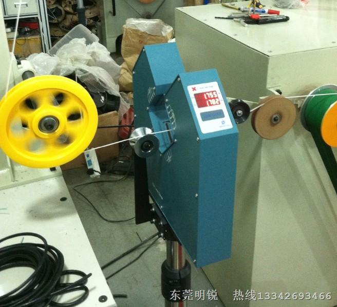 双向激光测径仪|测径仪批发|测径仪代理