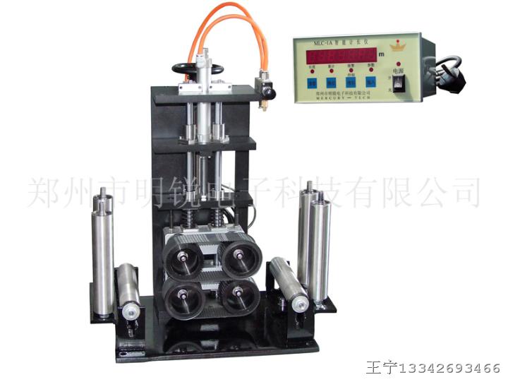 大直径履带计米器 轮式 机械计米器 高精度计米器 防滑计米器 双向计米器
