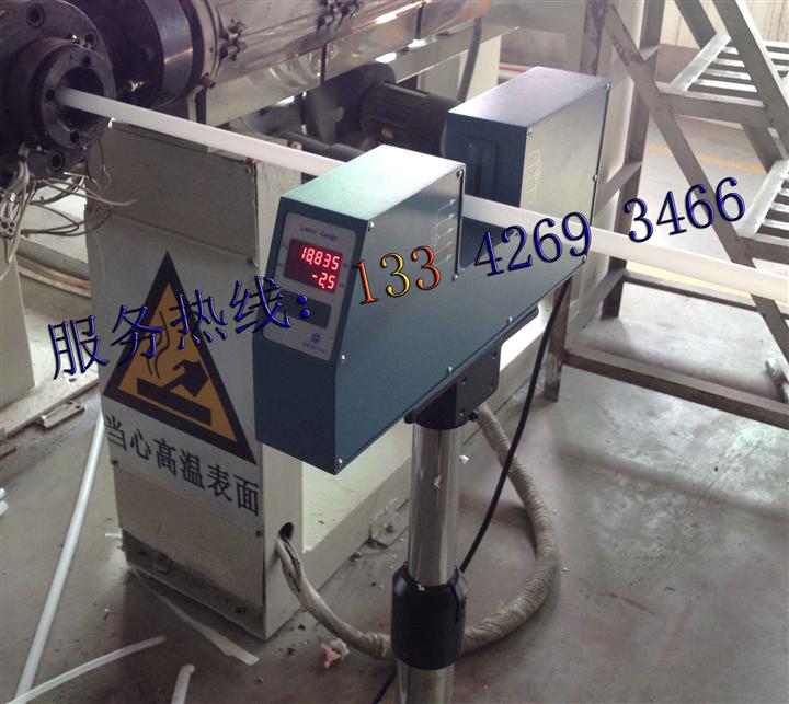 LDM50激光测径仪 线缆测控仪