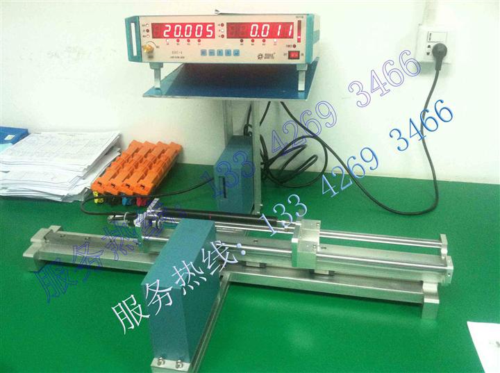 印刷胶辊跳动测量仪 胶辊测试仪  胶辊锥度测量仪