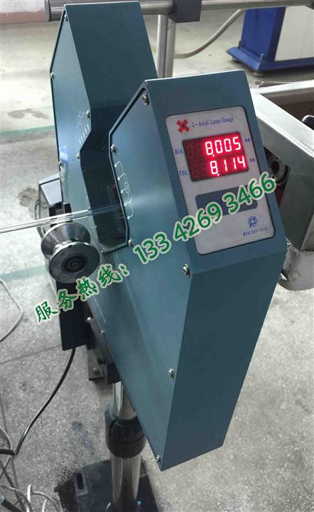 LDM25XY双向激光测径仪 双轴外径测量仪 胶管外径测量仪